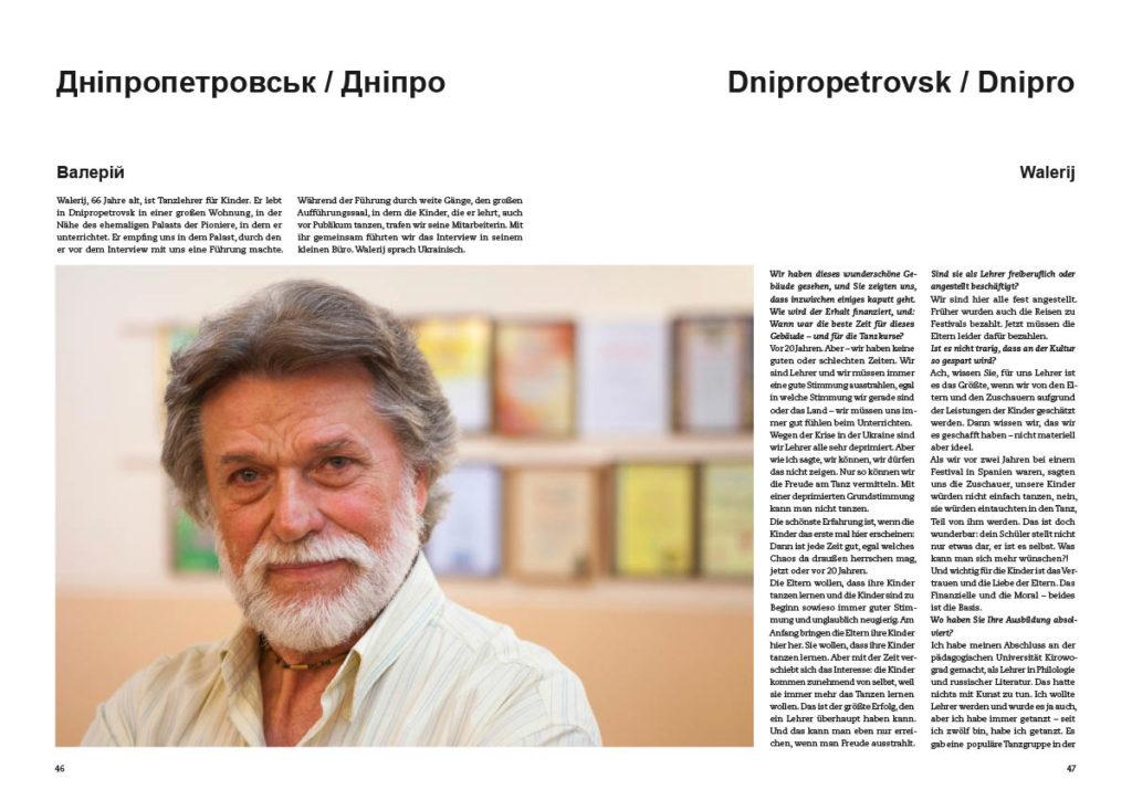 Walerji in Dnipropetrovsk